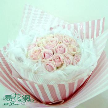 情人節粉紅佳人玫瑰花束