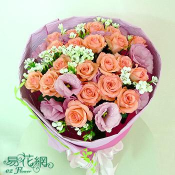 粉紅黛安娜玫瑰花束