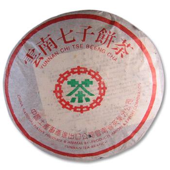特選普洱茶餅由「中國畜產進出口公司 雲南省茶葉分公司製造」,大陸國營公司製造出品,品質有保障。2005年製出廠,熟茶,中茶公司代號#7572,品嚐甜水好入口。