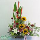 向日葵祝賀盆花