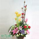 步步高陞祝賀盆花