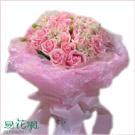 浪漫情懷粉玫瑰花束