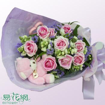 小熊見證真愛長久粉玫瑰花束