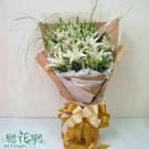 華漾情人香水百合花束
